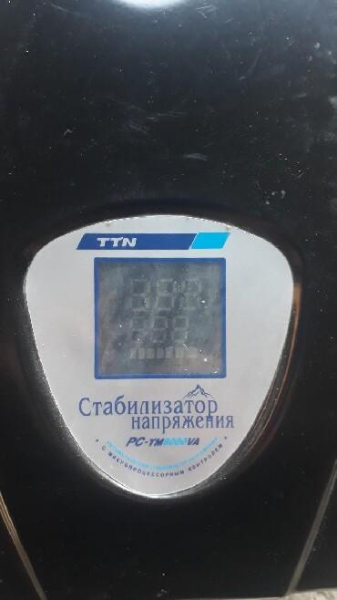 Стабилизатор напряжения TTN 8000VA (почти новый)