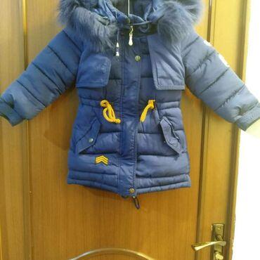 Обмен предлагайте.куртка на четыре пятьшесть лет