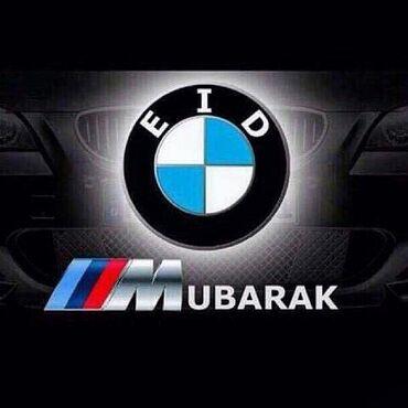bmw-1-series в Кыргызстан: BMW 3 series 1.8 л. 1990 | 314 км