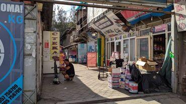рынок животных в Кыргызстан: Срочно Продается помещение рынок стройматериалов Аалам, Мегакомфорт