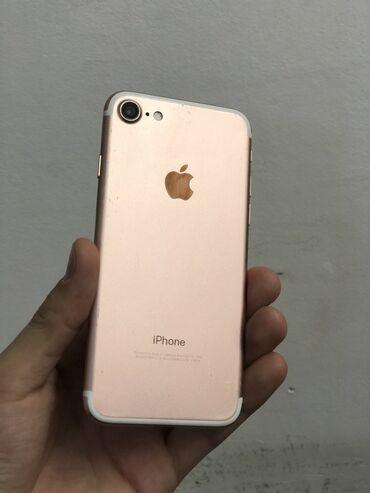 Б/У iPhone 7 32 ГБ Золотой