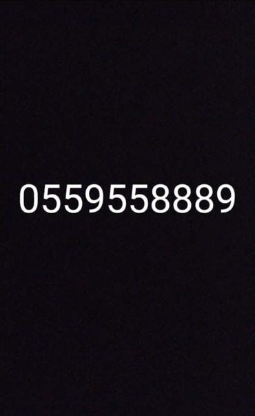 Продаю номер(sim carta,сим карта) цена 1000 в Бишкек