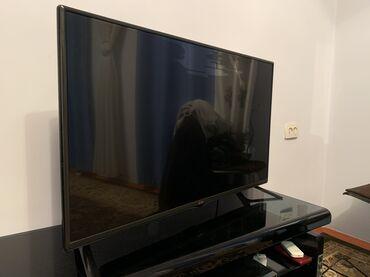 Телевизор LG оригинал  Треснут экран