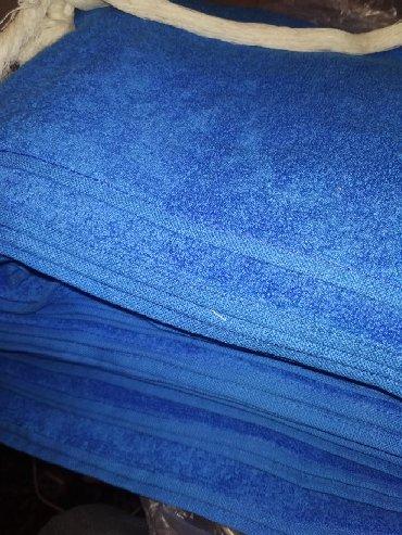 полотенца махровые в Кыргызстан: Полотенца Российский Москва махровые размером 110*50 см 100%хлопок