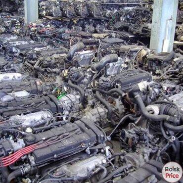 киргизия авто in Кыргызстан | АКСЕССУАРЫ ДЛЯ АВТО: Контрактные двигатели для автомобилей. Под заказ с Европы! Бесплатная