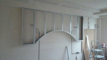 Отделка, доделка,монтаж,ремонт в Бишкек