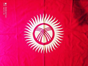Другие предметы коллекционирования - Кыргызстан: Кыргызский флаг 1 шт,оптом нету Размер 135*90 Из качественного материа