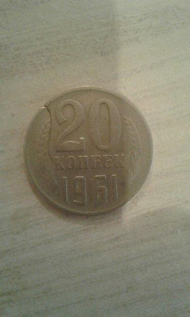 Браковонная монета in Кок-Ой