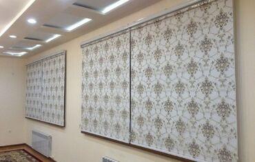жалюзи на стеклопакеты в Кыргызстан: День ночь  зебра жалюзи