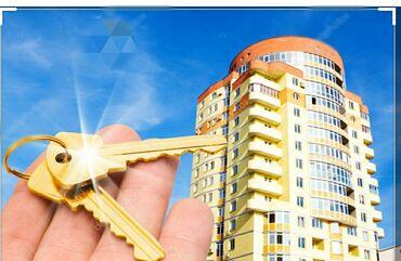 Некоммерческий жилищный кооператив предоставляет возможность