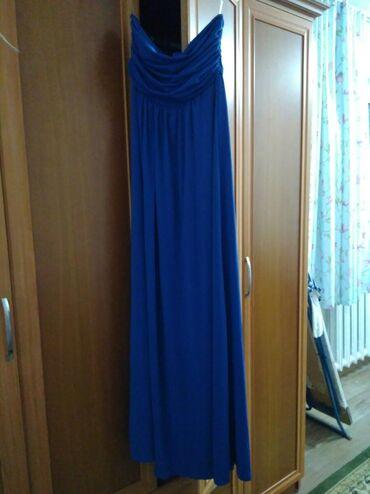 вечернее платье в пол синего цвета в Кыргызстан: Продаю новое платье длинное в пол. Ткань холодок, цвет индиго