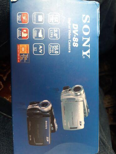 видеокамеру panasonic hdc mdh1 в Кыргызстан: Продаю видеокамеру