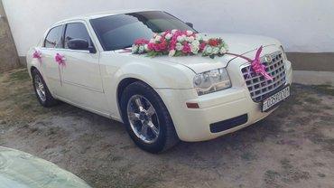 крайслер для свадьбы и родома на дом и торжества   тел  900091111 в Душанбе