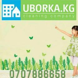 Мытье окон; уборка помещений после ремонта; генеральная уборка квартир в Бишкек