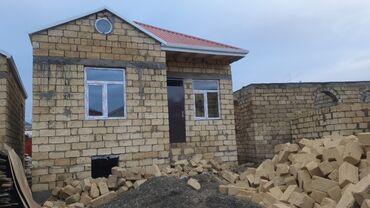 2 х спальную кровать в Азербайджан: Продам Дом 60 кв. м, 2 комнаты