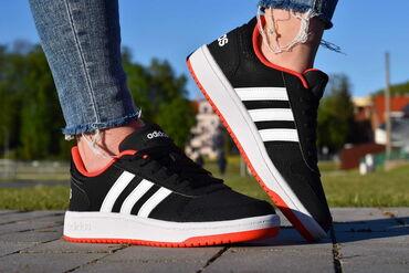 Patike 39 - Srbija: Adidas Hoops 39.5 i 40 (25cm) NOVOAdidas Alta LFSPatike su nove i