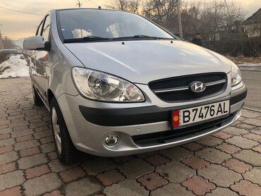 hyundai lavita в Кыргызстан: Hyundai Getz 1.4 л. 2009   64000 км
