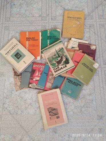 Stare knjigesve za 300 dinara