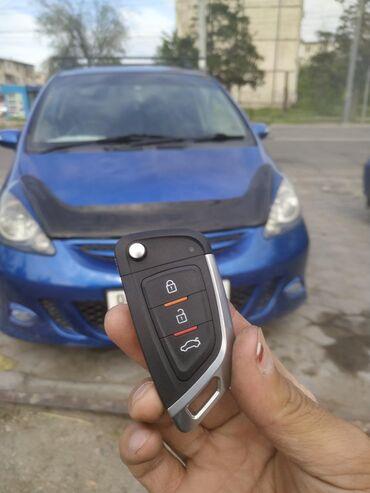 Ремонт замка зажигания фит, fit, Fit, Honda Ремонт ключа  Чип ключ  Пр
