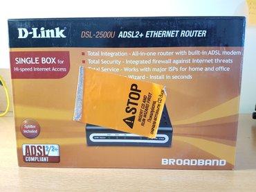 modem router tp link в Кыргызстан: Tp-link adsl2 + ethernet router