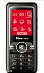 Bakı şəhərində Xətsiz ev telefonlarının satış mərkəzi təqdim edir : mobil