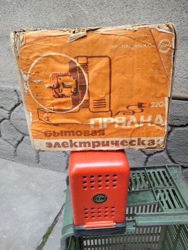 Продается электропрялку,почти новая.Производство СССР.В отличном