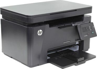 МФУ HP LaserJet Pro MFP M125ra. (принтер, ксерокс, сканер) Отличное