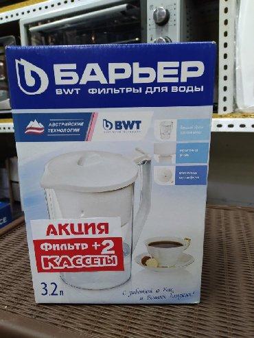 Кулеры для воды в Кыргызстан: Барьер объем 3.2л качество хорошее есть бесплатная доставка по городу