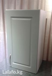 Навесной шкафчик новый польский в Бишкек