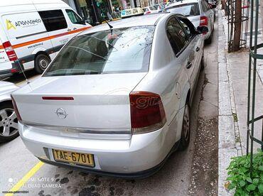 Opel Vectra 2 l. 2004   270000 km