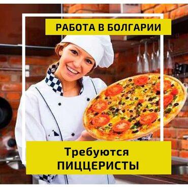 работа в отеле бишкек в Кыргызстан: 000537 | Болгария. Отели, кафе, рестораны. 6/1