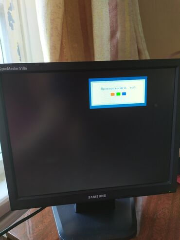 Монитор ЖК для компьютера 15 дюймов