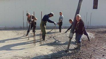 требуется бетонщики  в строительную компанию в Бишкек