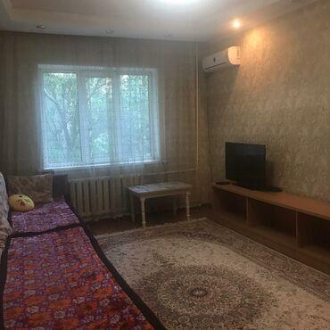 Квартиры - Бишкек: Продается квартира: 2 комнаты, 50 кв. м
