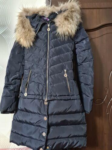 Зимняя куртка-трансформер, наполнитель натуральный пух, мех на