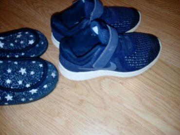 Dečije Cipele i Čizme - Bajina Basta: Patike i patofne! Patike broj 27,patofne broj 26,ali odgovaraju 27