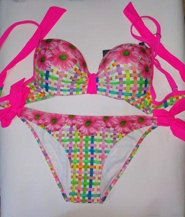 Новый красивый купальник, розового цвета, размер 42-44, цена 400