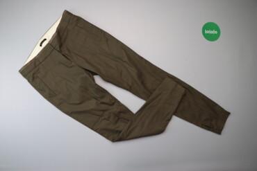 Жіночі штани чінос Massimo Dutti    Довжина: 99 см Довжина кроку: 72 с