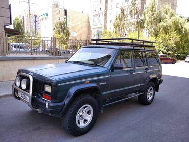 belyj jeep в Кыргызстан: Jeep Cherokee 4 л. 1995 | 304111 км
