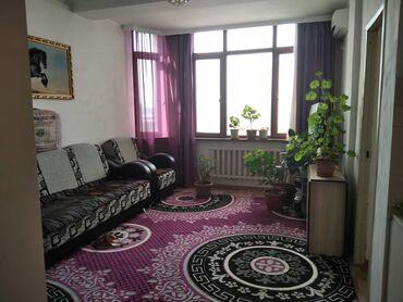 Продается квартира: Студия, 45 кв. м