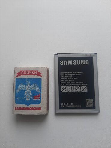 универсальные мобильные батареи подходят для зарядки мобильных телефонов планшетов в Кыргызстан: Продаю батарей на сотовый телефон,состояние отличное,не знаю на какую