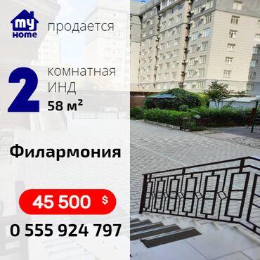 1 комнатные квартиры продажа in Кыргызстан | ПОСУТОЧНАЯ АРЕНДА КВАРТИР: 2 комнаты