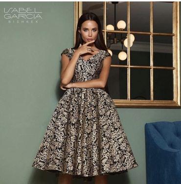 Идеальное платье от Isabel Garsia! С этим в Бишкек