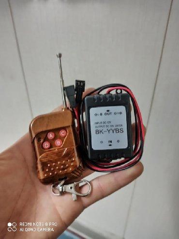 Другая автоэлектроника - Кыргызстан: Реле контролёр с пультом управления ! На 12 вольт ! Можно