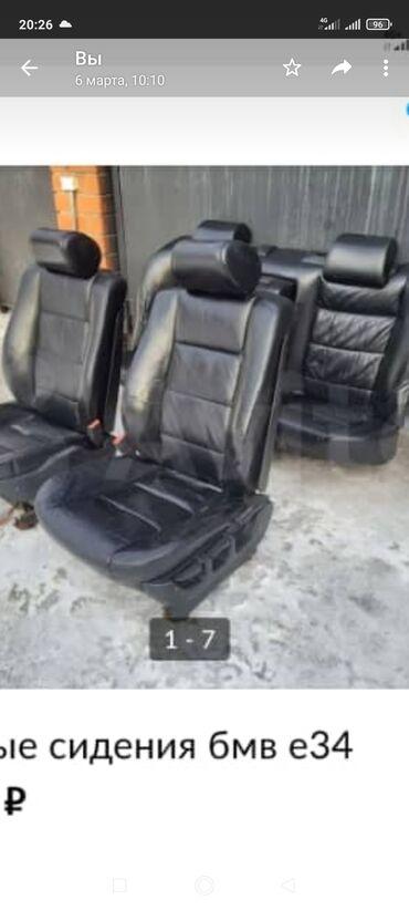 продам бмв 325 в Кыргызстан: BMW 525 2.5 л. 1993 | 100000 км