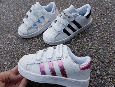 Dečije Cipele i Čizme   Novi Knezevac: Markirane decije patike. Za model, broj i cenu pitati