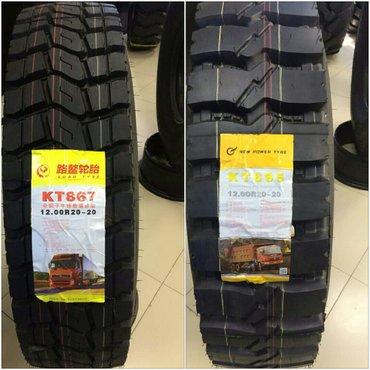 Продаю шины для грузовых авто и в Бишкек