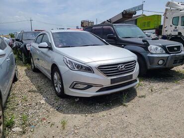 соната бишкек in Кыргызстан | ДРУГОЙ ДОМАШНИЙ ДЕКОР: Hyundai Sonata 1.9 л. 2015