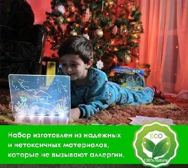 мягкая детская игрушка в Кыргызстан: 3D MAGIC DRAWING BOARD Волшебная доска для рисования +бесплатная доста
