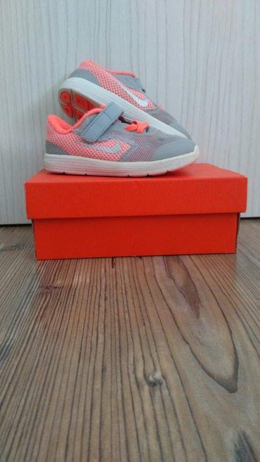 Nike patike vel 25,duzina gazista 14cm,polovne,dobro ocuvane,nisu - Belgrade